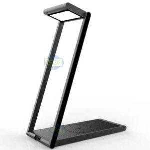 Table Lamp With Wireless Charging